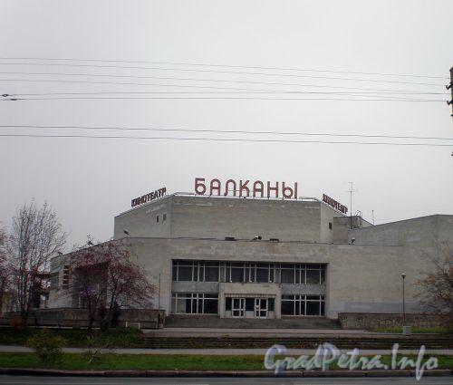 Будапештская ул., д. 102. Здание кинотеатра «Балканы». Октябрь 2008 г.