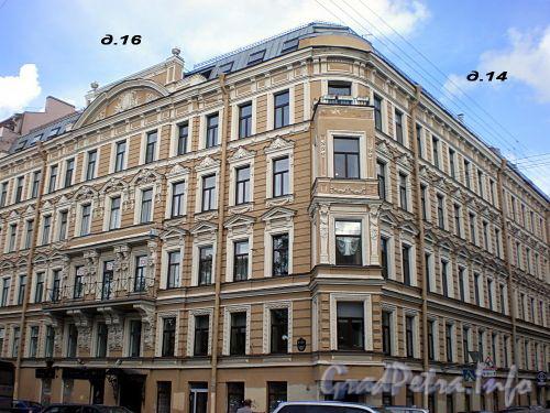 Итальянская ул., д. 14 / Караванная ул., д. 16. Бывший доходный дом. Общий вид здания. Фото август 2009 г.