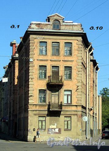 Ул. Котовского, д. 1 (правая часть) / ул. Чапаева, д. 10. Общий вид здания. Фото август 2009 г.