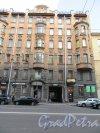 Кирочная ул., д. 6. Доходный дом И.М. Екимова,  1908-09, арх. В.И. Ван-дер-Гюхт. Общий вид фасада. фото сентябрь 2017 г.