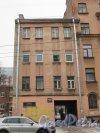 улица Александра Невского, дом 5, литера Б. Фасад здания. Фото 2 марта 2019 года.
