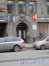 Кирочная ул., д. 19. Доходный дом А. М. Александрова. Оформление входа в парадную. фото ноябрь 2017 г.