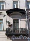 Фурштатская ул., д. 14. Доходный дом И. Л. Горемыкина. Балкон. фото апрель 2018 г.