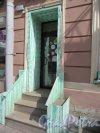 Ул. Восстания, д. 47. Кафе «Укроп». Оформление входа. фото май 2018 г.