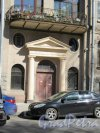 Таврическая ул., д. 7. Доходный дом И. Ф. Хреновой. Вид портала подъезда. фото май 2018 г.