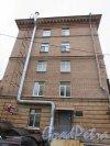 улица Седова, дом 19, литера А. Торец корпуса по улице Седова. Фото 16 февраля 2020 г.