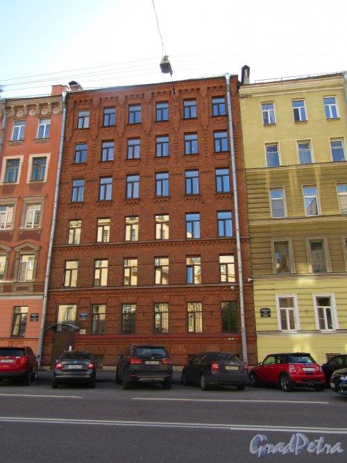 Тверская ул., д. 25. Общий вид уличного фасада. Фото сентябрь 2017 г.