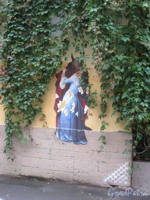 Стремянная ул., д. 3, лит. Б. Садовый флагель. Граффити на уличной стене. фото октябрь 2017 г.