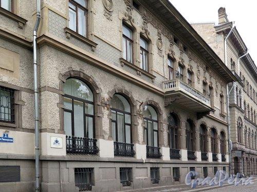 Пионерская ул. (Выборг), д. 2. Союзный Финляндский банк. Фасад по Пионерской ул. фото октябрь 2017 г.