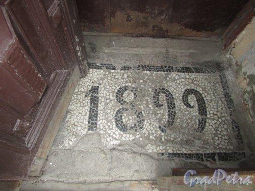 Гороховая улица, дом 67. Дата постройки дома выложенная на полу тамбура парадной «1899».Фото 17 октября 2018 года.