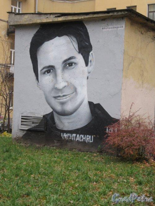 Некрасова ул., д. 60а. Граффити на стене трансформаторной установки в центральном дворе. фото ноябрь 2017 г.