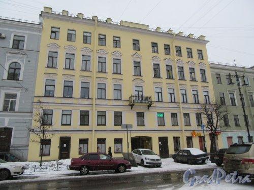 Ул. Маяковского, д. 42. Доходный дом, 1870-е. Общий вид фасада. фото март 2018 г.