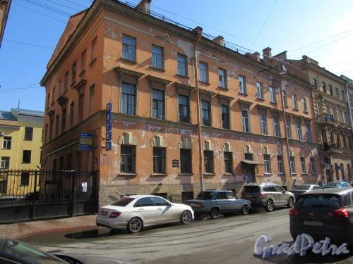 Гагаринская ул., д. 12 (правый корпус). Дом В. В. Ефремовой. Общий вид фасада. фото апрель 2018 г.