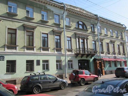 Гагаринская ул., д. 16. Общий вид фасада. фото апрель 2018 г.