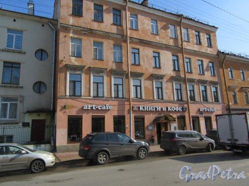 Гагаринская ул., д. 20. Жилой дом. Общий вид фасада. фото апрель 2018 г.