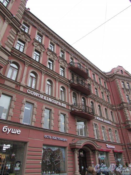 улица Льва Толстого, дом 1-3, литера А. Центральная часть фасада. Фото 3 марта 2020 г.