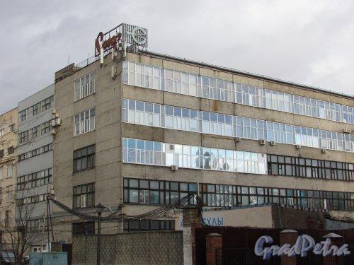 Курская улица, дом 21, литера А. Производственное здание ПО «Союз». Фото 17 февраля 2020 г.
