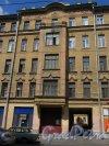 Комсомола ул., д. 13, лит. А. Жилой дом, 1911-17. Центральная часть уличного фасада с эркером. фото июнь 2018 г.