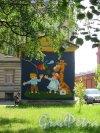 ул. Комсомола, д. 6. Детская клиническая больница. Техническая постройка. Граффити на стене. фото июнь 2018 г.