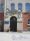 Кирочная ул., д. 8, лит. Б. Физико-математическая школа № 239. Оформление левого портала. Вход в школу. фото июнь 2018 г.