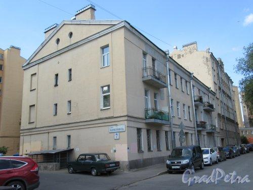 Комсомола ул., д. 7, лит. Б (левый корпус), 1914, арх. В.М. Асеев. фото июнь 2018 г.
