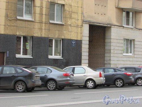 Тверская улица, дом 17. Табличка с номером здания «Тверская ул., дом 17». Фото 7 мая 2020 г.