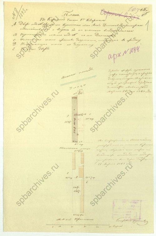 План двора дома N 56/128 (по Невскому пр. и Тележной ул.) Анны Долгоновой