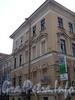 Фурштатская ул., д. 7. Торцевая часть фасада. Фото май 2010 г.