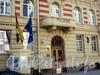 Фурштатская ул., д. 9. Генеральное Консульство Королевства Испания. Фото май 2010 г.