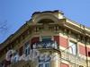 Фурштатская ул., д. 9. Доходный дом при евангелическо-лютеранской церкви Св. Анны. Фрагмент угловой части фасада. Фото май 2010 г.