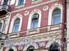 Фурштатская ул., д. 15. Фрагмент фасада. Фото май 2010 г.