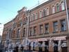 Фурштатская ул., д. 19. Здание Сергиевского благотворительного братства. Фасад здания. Фото май 2010 г.