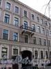 Фурштатская ул., д. 23. Фрагмент фасада здания. Фото май 2010 г.