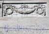 Фурштатская ул., д. 24. Элемент декора. Фото май 2010 г.