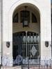 Фурштатская ул., д. 24. «Кочубей Клуб» (бывш. особняк В.С. Кочубея). Фрагмент фасада с воротами. Фото май 2010 г.