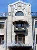 Фурштатская ул., д. 24. «Кочубей Клуб» (бывш. особняк В.С. Кочубея). Фрагмент фасада лицевого дома. Фото май 2010 г.