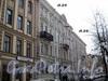 Дома 25 и 23 по Фурштатской улице. Фото май 2010 г.