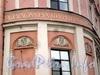 Фурштатская ул., д. 36 / пр. Чернышевского, д. 15. Роддом на Фурштатской. Фрагмент фасада. Фото март 2010 г.