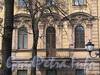Фурштатская ул., д. 40. Фрагмент фасада здания. Фото май 2010 г.
