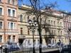 Фурштатская ул., д. 48 (правая часть). Фасад здания. Фото май 2010 г.