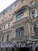 11-я Красноармейская ул., д. 7. Эркер. Фото февраль 2010 г.