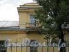Потемкинская ул., д. 2. Фрагмент фасада левого флигеля. Фото май 2010 г.