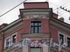 Потемкинская ул., д. 11 / Фурштатская ул., д. 47. Фрагмент углового эркера. Фото май 2010 г.
