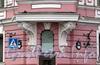 Потемкинская ул., д. 11 / Фурштатская ул., д. 47. Кронштейны углового эркера. Фото май 2010 г.