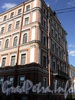Бол. Морская ул., д. 65 / Конногвардейский пер., д. 10. Фасад по улице. Фото июнь 2010 г.