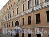 Галерная ул., д. 5. Фрагмент фасада. Фото июнь 2010 г.