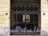 Галерная ул., д. 7. Решетка ворот. Фото июнь 2010 г.