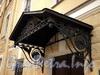 Галерная ул., д. 7. Козырек подъезда. Фото июнь 2010 г.