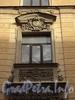 Галерная ул., д. 8. Фрагмент фасада. Фото июнь 2010 г.
