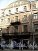 Галерная ул., д. 20 (левая часть). Фрагмент фасада. Фото июнь 2010 г.